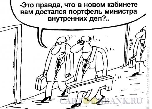 В БПП обсуждают кандидатуры Южаниной, Максюты и Шлапака на должность министра финансов, - нардеп Козаченко - Цензор.НЕТ 1736